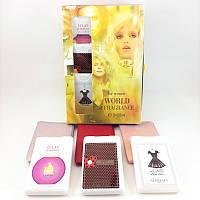 Подарочный парфюмерный набор 3 в 1 Lanvin, Guerlain, Marc Jacobs (3 х 20 мл), № 1