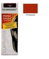 Крем для обуви Salamander Красный 415