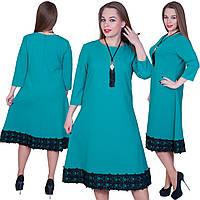 Нарядное платье с черным кружевом! Цвет: мята (зеленое). Размер 48. Код 572