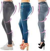 Утягивающие джеггинсы, Женские корректирующие брюки Slim` N Lift Caresse Jeans