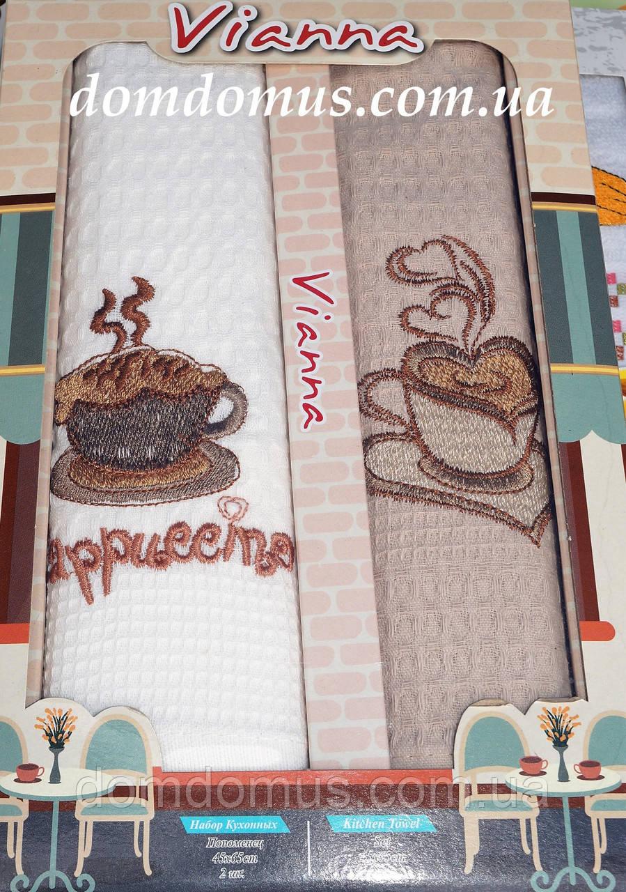 Набор вафельных кухонных полотенец Vianna 2 шт.,Турция