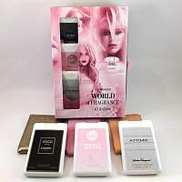 Подарочный парфюмерный набор 3 в 1 Versace, Chanel, Salvatore Ferragamo (3 х 20 мл), № 3 (реплика)