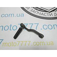 Лапка заводная Honda Pal