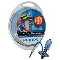 Автолампа Philips H3 Master Duty Blue Vision 24V 70W PK22s 13336MDBVS2