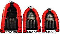 Буй - Плот LionFish.sub, 90см,100см,120см. Для подводного охотника.ПВХ