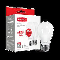 Набір LED ламп MAXUS A60 10W 3000K Е27 (2-LED-561-01) тепле світло, набір 2 шт