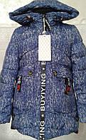 Демисезонная куртка для девочки,рост 110-134см
