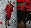 """Женское платье """"Моника"""", 2 цвета, размеры 48-56. Но-11-0217, фото 2"""