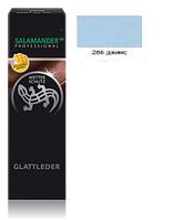 Крем для обуви Salamander  голубой (деним)  116