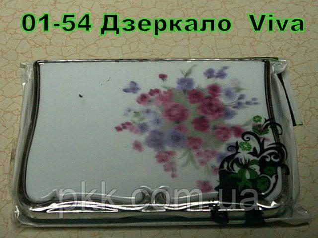 01-54 Дзеркало  Viva