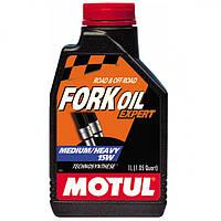 СКИДКА 10%! Оригинальное вилочное масло Motul Fork Oil Expert Medium/Heavy 15W 1л.Отправка без предоплаты