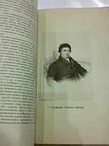 Книга Победа над расстоянием  1924 год  Авторы Юренев  Н.Морозов  Б.Швецов Д.Сокольцов, фото 3