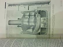 Книга Победа над расстоянием  1924 год  Авторы Юренев  Н.Морозов  Б.Швецов Д.Сокольцов, фото 2