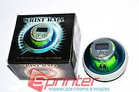 Тренажёр кистевой WRIST BALL с счетчиком оборотов. AA-OSP