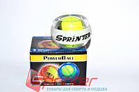 Тренажёр кистевой WRIST BALL SPRINTER. 186HL
