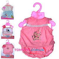 Набор одежды для куклы BABY BORN 4 вида BJ-9005A