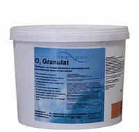 Кислород в гранулах 25KG