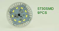 220В Светодиодная лампа Энергосберегающая 20 шт комплект 5 Ватт, Е14