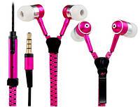 Наушники на молнии Zipper Earphones розовые