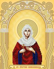 """Схема для вышивки бисером именная икона """"Святая Христина (Кристина)"""""""