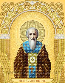"""Схема для вышивки бисером именная икона """"Святой Лев"""""""