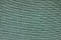 """Профилактика полиуретановая для обуви 300*150*1,5 мм. (Украина), цвет - белый, рисунок ― """"Ромб"""", фото 1"""