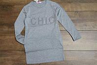 Трикотажная туника для девочек 8-10-12-14-16 лет Цвет малиновый, серый, черный