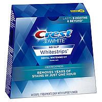 Отбеливающие полоски для зубов Crest 3D White Whitestrips 1 Hour Express. Упаковка 7 стикеров из США