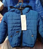 Демисезонная детская курточка для мальчика