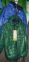 Яркая детская курточка-жилетка для мальчика
