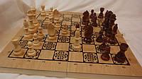 Набор 3 в 1 деревянные шашки, шахматы, нарды 50 см Украина