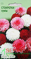 """Семена цветов Маргаритка  многолетняя смесь, многолетнее 0,05 г, """" Елітсортнасіння"""",  Украина"""