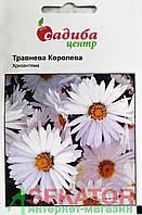 """Семена цветов хризантемы Майская Королева, 0,1 г, """"Садиба  Центр"""",  Украина"""