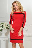 Платье офисное красное