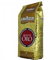 Кофе в зернах Lavazza Qualita Oro 250 грамм