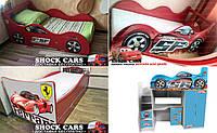 Кровать машина Феррари - только для Вас на http://кровать-машина.com.ua/, нарисована с любовью! ХИТ продаж! Купить оригинальную кровать машину недорого в ассортименте!