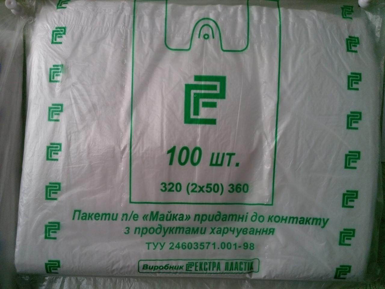 """Пакеты """"майка"""" 22(2х5)х36/6 - 100шт."""