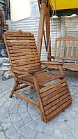 Кресло раскладное из массива дерева