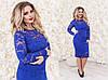 Гипюровое шикарное платье, фото 2