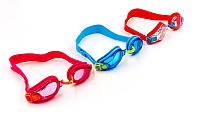 Очки для плавания ARENA AWT MULTI JUNIOR (детские, разные цвета)