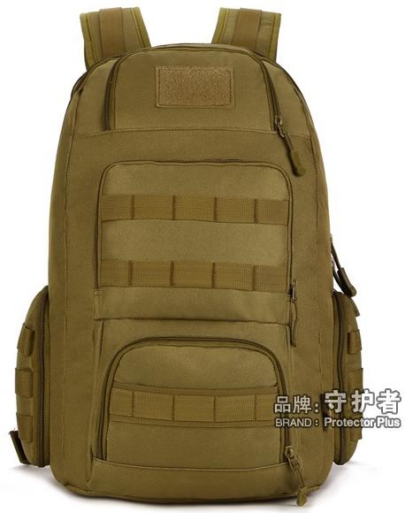Рюкзак тактический Protector Plus S414 (40л)