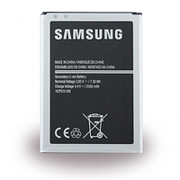 Аккумулятор (EB-BJ120CBE) для Samsung J120H, J120F Original