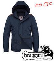Модная стеганая куртка мужская
