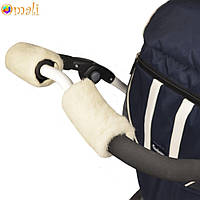 Прихватки на ручку коляски на овчине