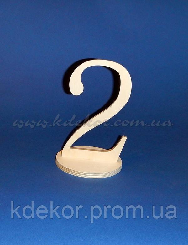 Цифра 2 (висота 17см.) заготівля для декору