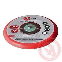 Диск 125мм к РТ-1006 InterTool
