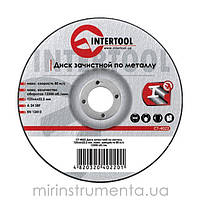Диск зачисний по металу InterTool 180х6,0х22,2 A 24 SBF