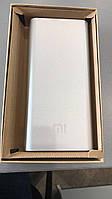 Портативное зарядное устройство Павербанк Powerbank Xiaomi M8 20800 Silver, Gold, Black