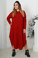 Платье красное в стиле оверсайз