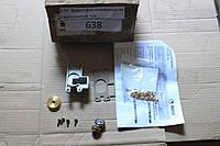 Комплект перевода на сжиженный газ Беретта колонка